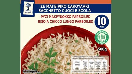 Sakoulaki rice